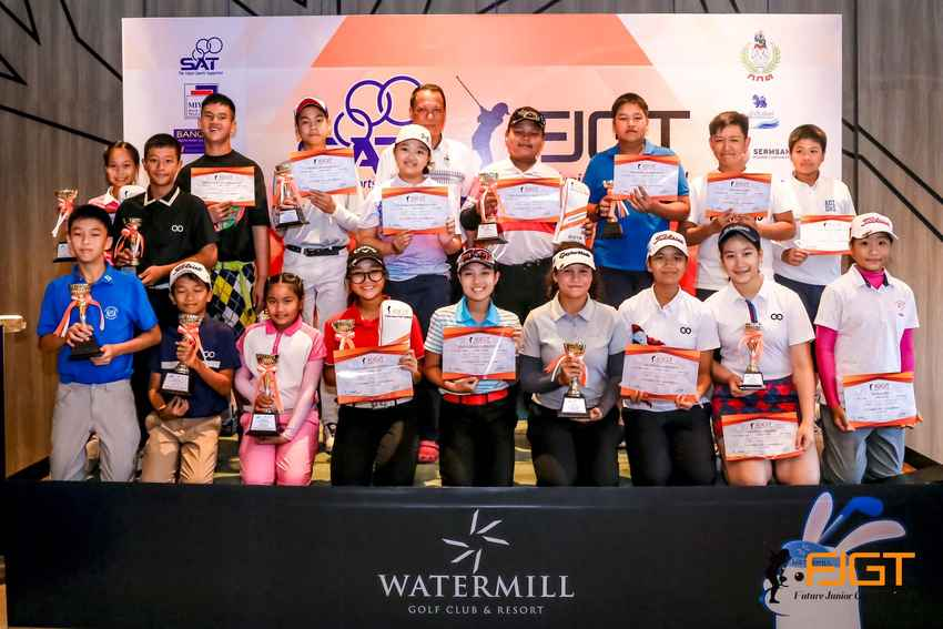"""Future Junior Golf Thailand"" จัดการแข่งขันกอล์ฟเยาวชนรายการ SAT-Future Junior Golf Thailand 2019"