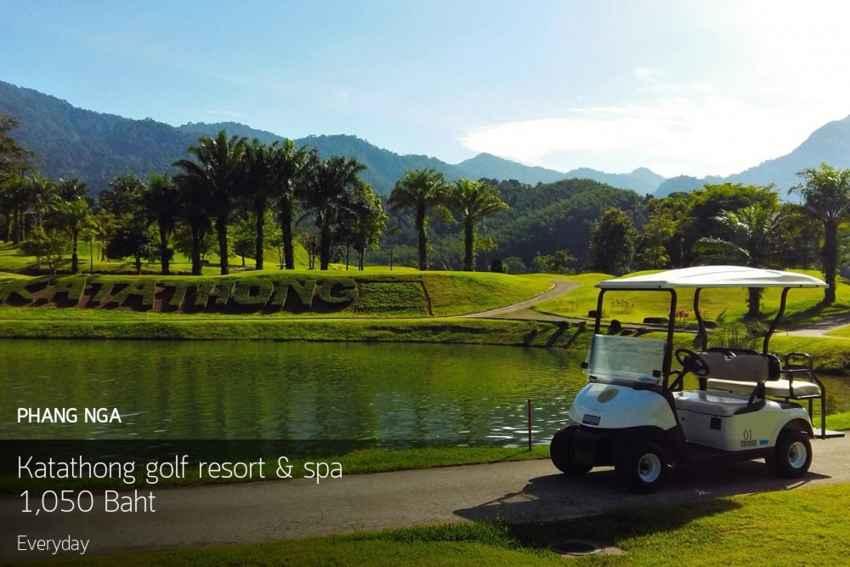 โปรโคตรเฟี้ยว วิวสวยหลักล้าน ลดพิเศษถึง 70% ที่ Katathong golf resort & spa พังงา พร้อม Booking Teetime กับ golfdd จ่ายเงินที่สนามได้เลย