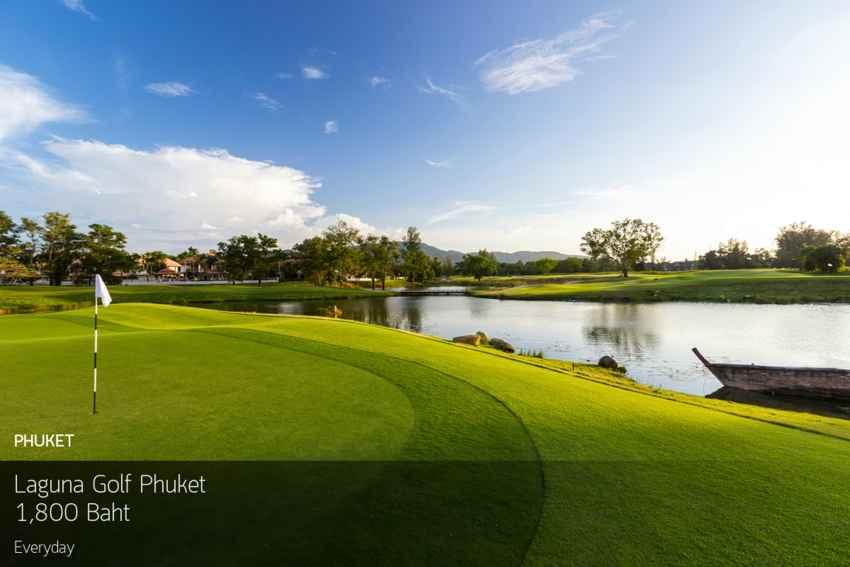 แค่ได้เห็นวิวก็คุ้มเกินราคาแล้ว โปรพิเศษลด 65% ทุกวัน ช่วงนี้เท่านั้น ที่ Laguna Golf Phuket พร้อม Booking Teetime กับ golfdd จ่ายเงินที่สนามได้เลย