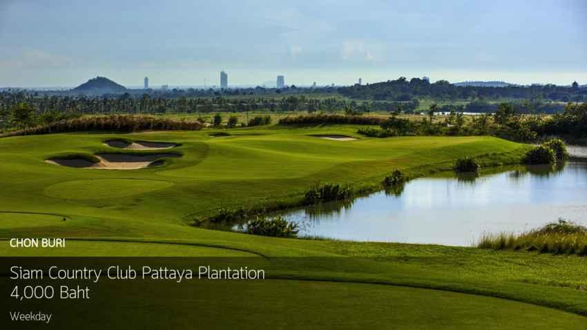 สนามดี ระดับ LPGA ออกรอบที่ Siam Country Club Pattaya Plantation เชิญ Booking Teetime กับ golfdd จ่ายเงินที่สนามได้เลย