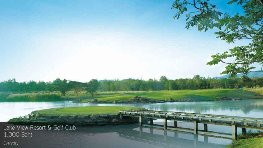 ลด 60% โปรจัดเต็ม ออกรอบแค่ 1,000 บาท ที่ Lake View Resort and Golf Club ชะอำ จองผ่าน Golfdd จ่ายหน้าสนามได้เลย