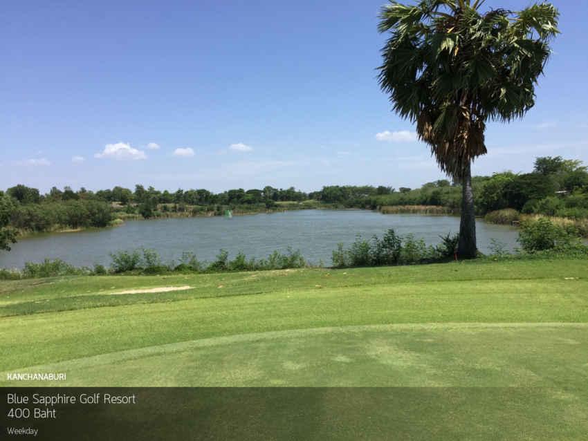 วันศุกร์ จัดให้หนัก ลดให้สะใจ 60% ออกรอบแค่ 400 บาท ที่ Blue Sapphire Golf Resort กาญจนบุรี