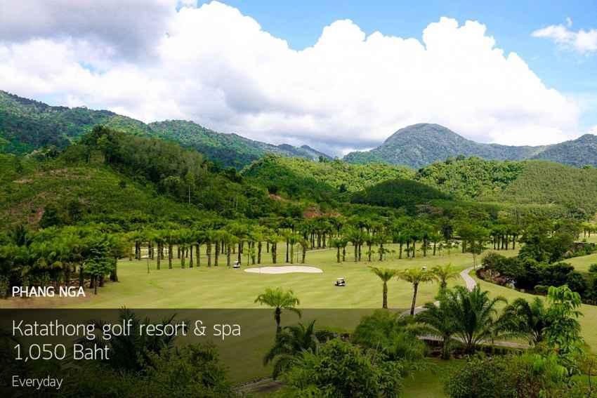 พร้อมลุยลงใต้กับโปรเด็ด ลด 70% ที่ Katathong golf resort & spa พังงา พร้อมจองผ่าน golfdd จ่ายเงินที่สนามได้เลย