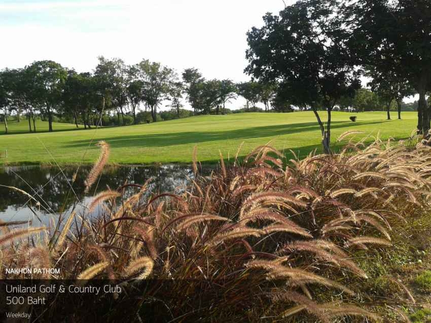 โปรดี หนีกรุง มุ่งสู่นครปฐม ลด 75% ที่ Uniland Golf and Resort พร้อมจองผ่าน golfdd จ่ายเงินที่สนามได้เลย
