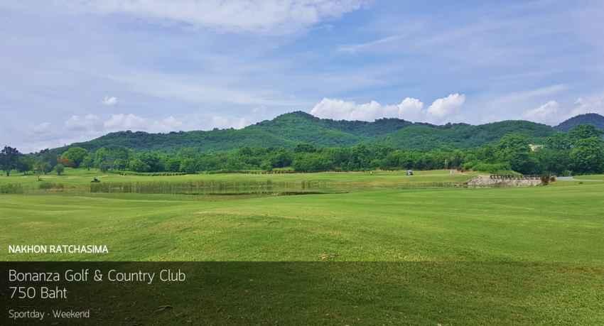 โปรเด็ด สะท้านเขาใหญ่ จัดให้ 58% ที่ Bonanza Golf and Country Club พร้อมจองผ่าน golfdd จ่ายเงินที่สนามได้เลย