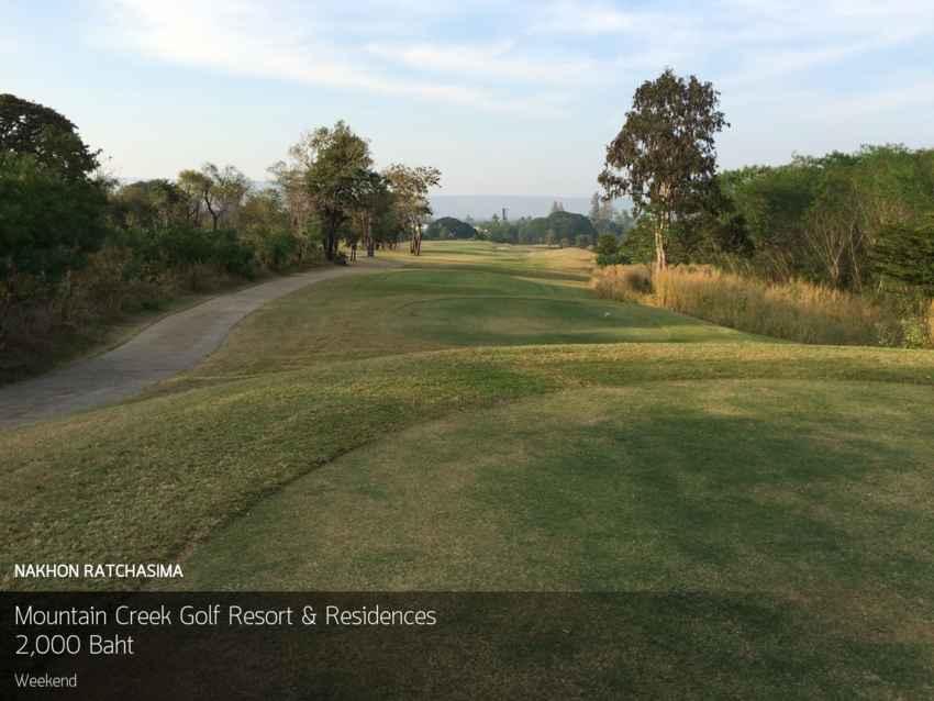 โปรดี วันพักผ่อน จัดให้ 43% ที่ Mountain Creek Golf Resort and Residences โคราช พร้อมจองผ่าน golfdd จ่ายเงินที่สนามได้เลย