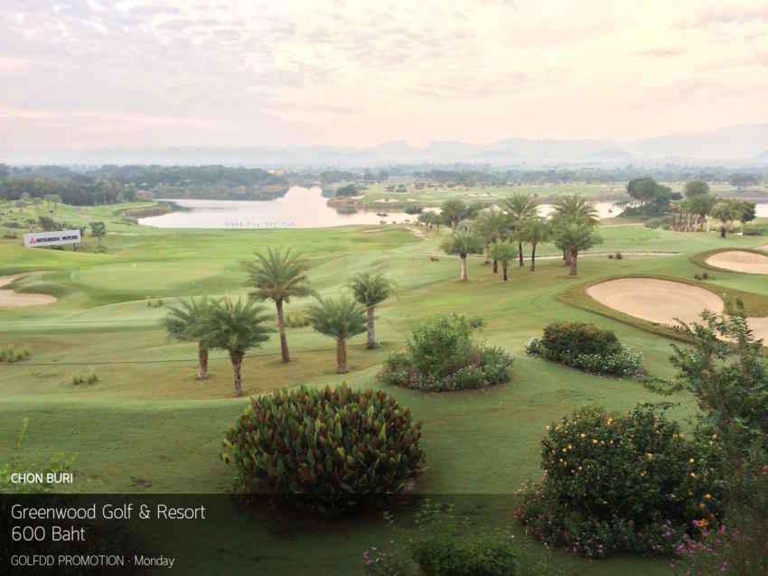 โปรนี้ ดีต่อใจ ลดให้ 60% ที่ Greenwood Golf Club ชลบุรี พร้อมจองผ่าน golfdd จ่ายเงินที่สนามได้เลย