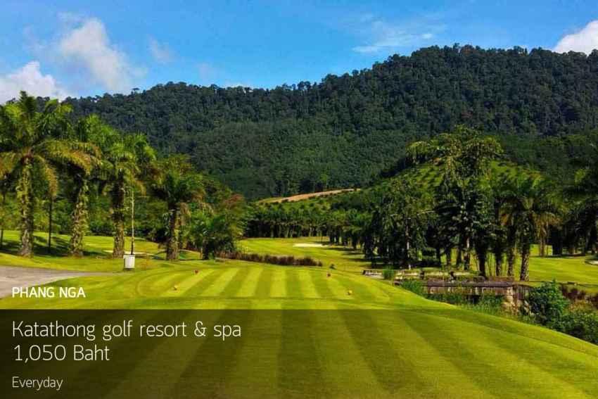จัดไปอย่าช้า โปรมาถึงใจ ลด 70% ที่ Katathong golf resort & spa พังงา พร้อมจองผ่าน golfdd จ่ายเงินที่สนามได้เลย