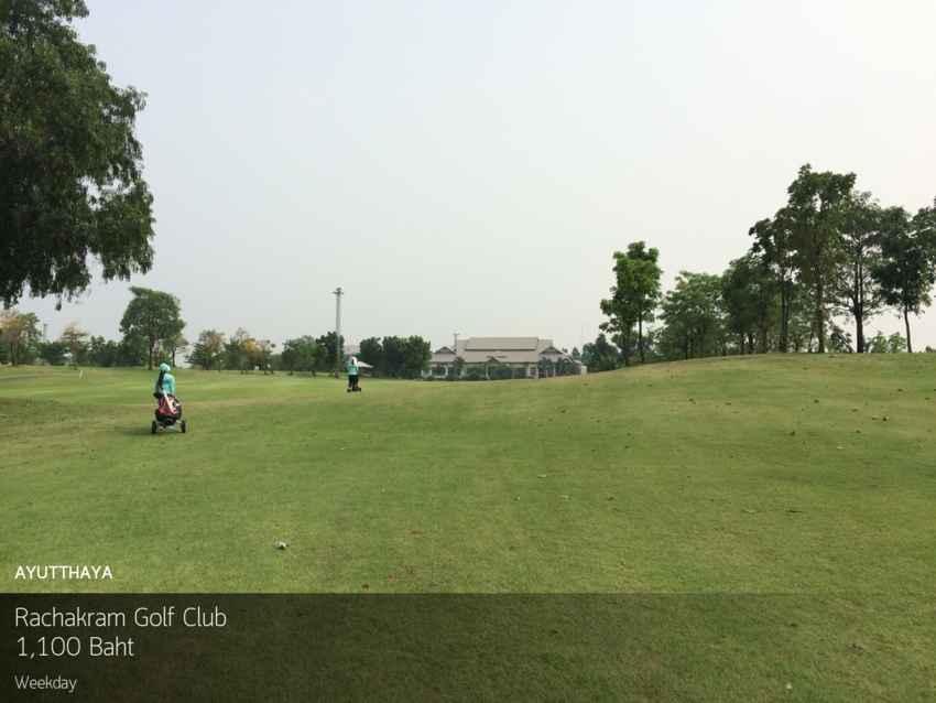 ออกรอบกันมันส์ๆ กลางสัปดาห์ที่ Rachakram Golf Club and Resort บางไทร อยุธยา พร้อม Booking Teetime กับ golfdd จ่ายเงินที่สนามได้เลย