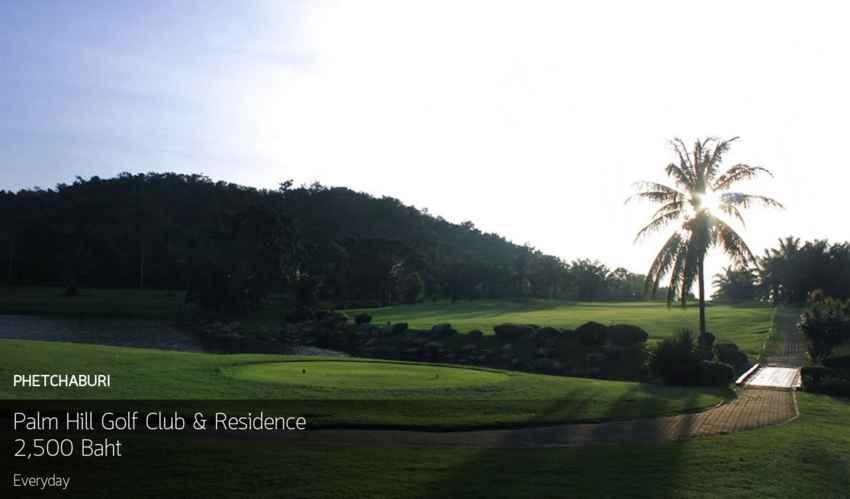 ออกรอบหัวหิน ฟินยกก๊วน ที่ Palm Hills Golf Club and Residence เพชรบุรี พร้อม Booking Teetime กับ golfdd จ่ายเงินที่สนามได้เลย