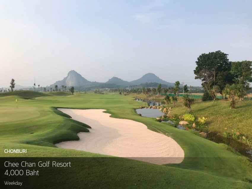 ออกรอบวิวสวย สงบจิต สงบใจ ไปที่ Chee Chan Golf Resort ชลบุรี พร้อม Booking Teetime กับ golfdd จ่ายเงินที่สนามได้เลย