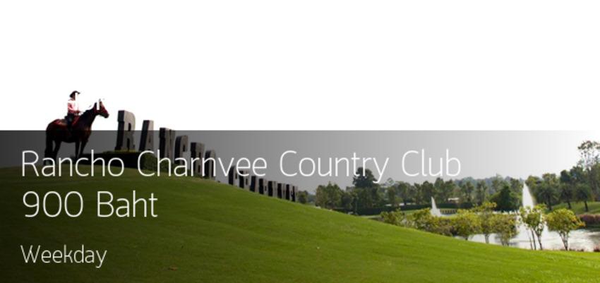 Rancho Charnvee Resort & Country Club ตีกอล์ฟอากาศดีๆ หนาวนี้ที่เขาใหญ่