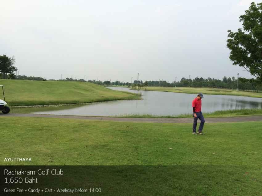 ตีกอล์ฟเมืองเก่า ราคาเร้าใจ ที่ Rachakram Golf Club