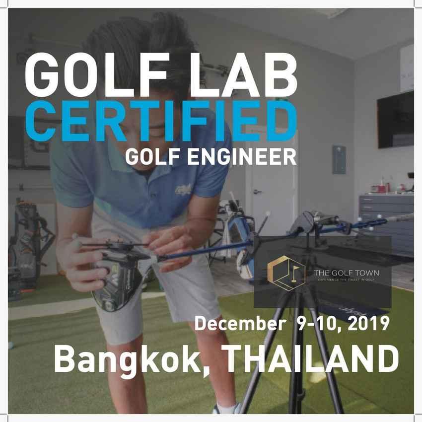 THE GOLF LAB คือหลักสูตรที่ เปิดในต่างประเทศเท่านั้น แต่ครั้งนี้ 9 - 10  ธันวาคม  คือครั้งแรกในเมืองไทย