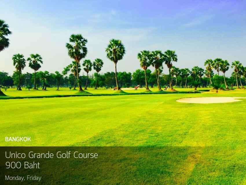 ตีกอล์ฟบนความท้าทายไม่เหมือนใคร ที่ Unico Grande Golf Course