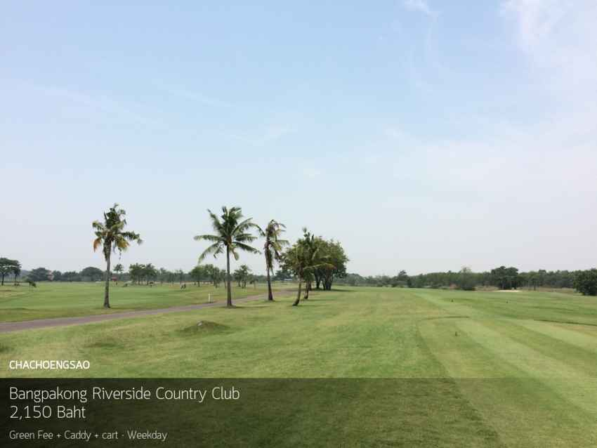 Bangpakong Riverside Country Club ตีกอล์ฟและดื่มด่ำกับบรรยากาศริมฝั่งแม่น้ำบางปะกงได้ในเวลาเดียวกัน