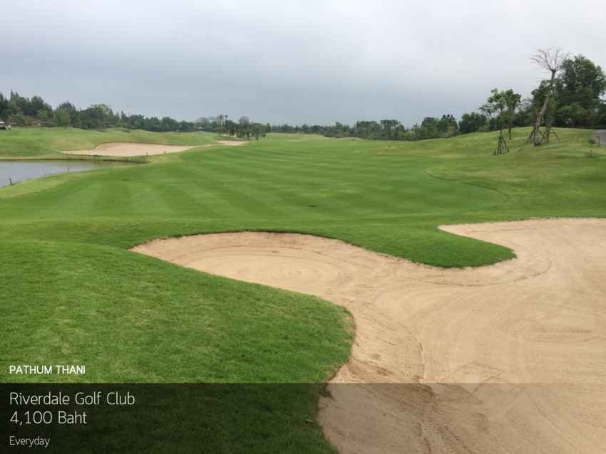 ออกรอบที่ Riverdale Golf Club มีฝีมือระดับไหนก็สนุกได้