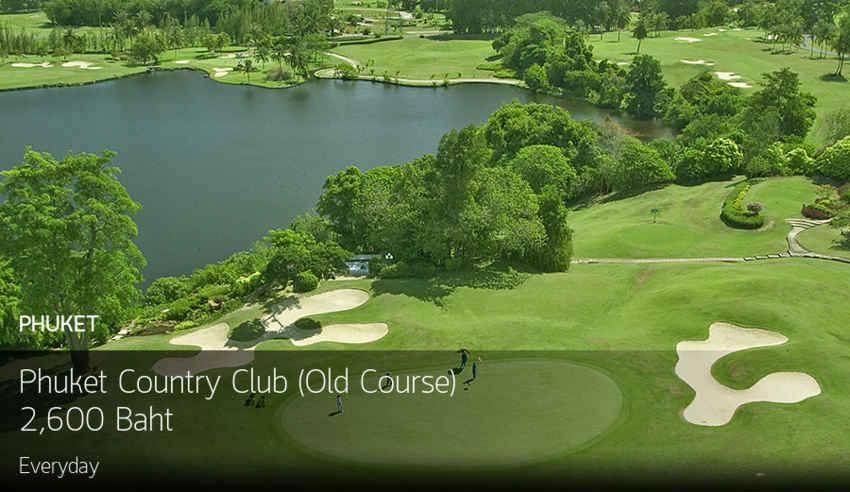 Phuket Country Club (Old Course) ออกโปรลดราคากรีนฟี 35% เอาใจนักกอล์ฟ