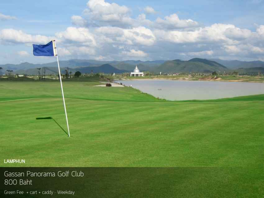 สนามสวยบรรยากาศสบายๆ ต้อง Gassan Panorama Golf Club โปรโมชั่นใหม่อัพเดทล่าสุด