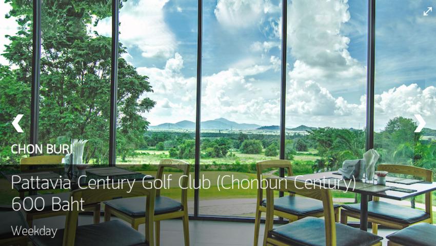 Pattavia Century Golf Club (Chonburi Century) โปรใหม่โปรแรงคุณภาพเกินราคา