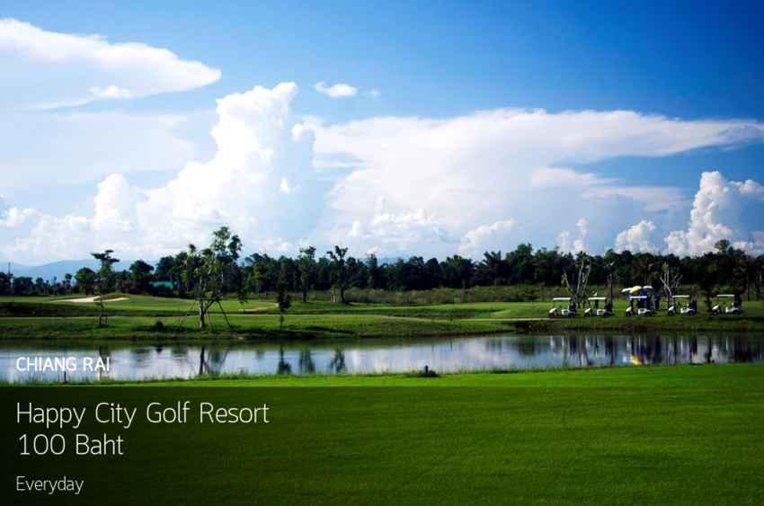 Happy City Golf Resort โปรใหม่ราคาใหม่กรีนฟีสุดคุ้มถูกกว่านี้ก็ฟรีแล้ว