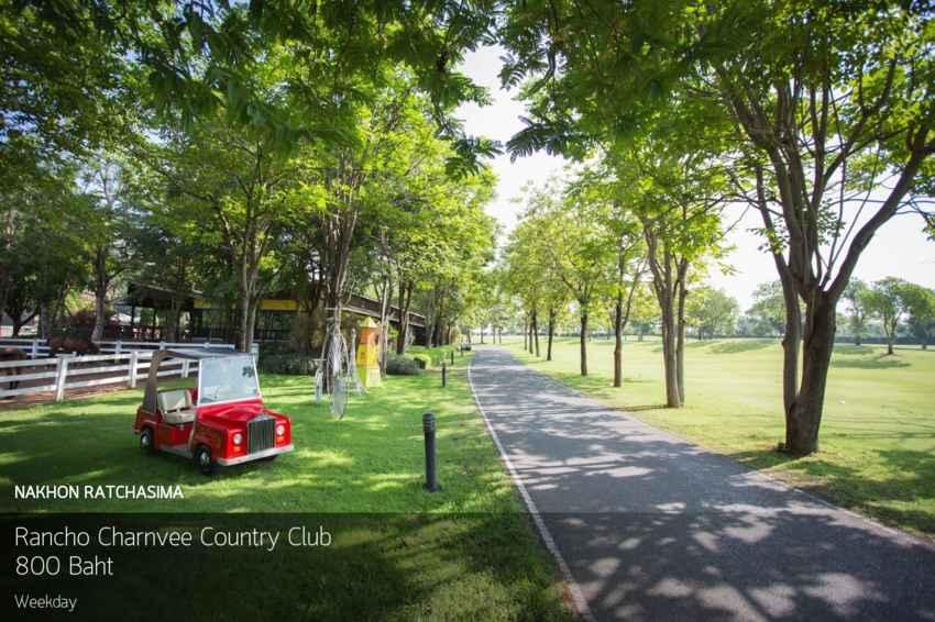 แพ็คเกจใหม่คุ้มกว่าถูกกว่าสนามสวยราคาถูกต้องที่นี้เลย Rancho Charnvee Country Club