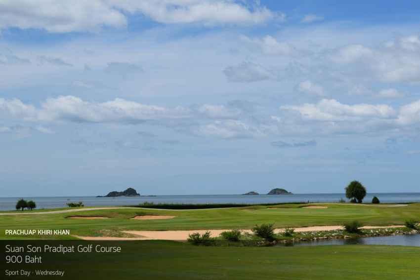 Suan Son Pradipat Golf Course ออกแพ็คเกจรวมทุกอย่างราคาเบาๆ