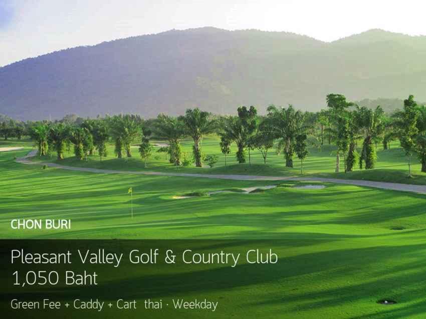 โควิด19กลับมาติดอีกแล้วที่จังหวัดระยองและกรุงเทพ ทางสนามไม่นิ่งนอนใจมีมาตรการโควิดป้องกันโควิดมาตีกอล์ฟที่นี้เลย Pleasant Valley Golf & Country Club