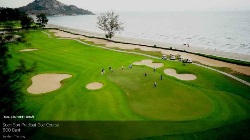 ชุมนุมดุเดือด ณ อนุสาวรีย์ สถานะการตึงเคลียด หนี้ชุมนุมเข้าสนามกอล์ฟกัน Suan Son Pradipat Golf Course ปรับราคาใหม่