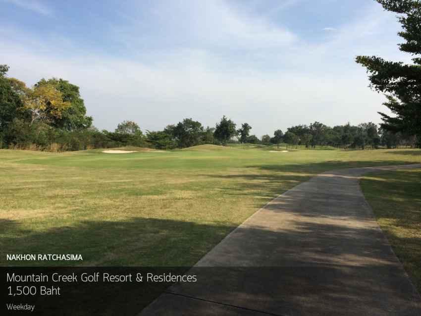 Mountain Creek Golf Resort & Residences สนามสวยคุณภาพเกินราคาใครกำลังมองหาที่ออกรอบสนุกๆต้องที่นี้
