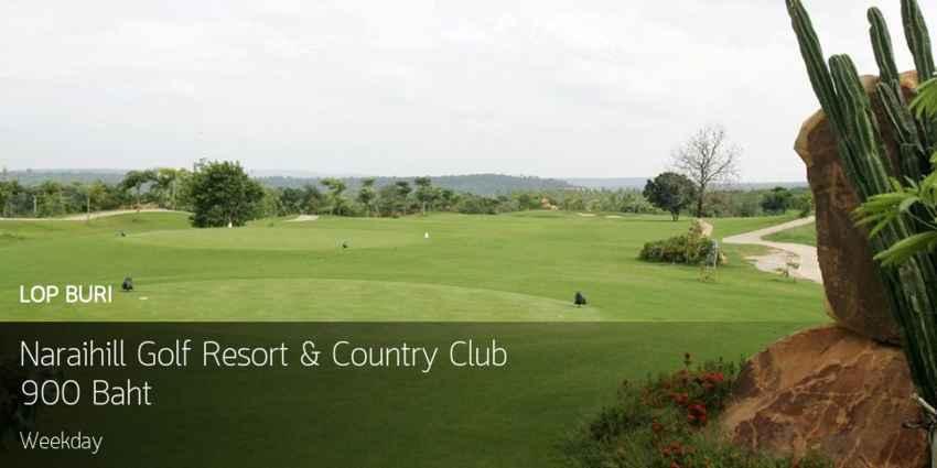 Naraihill Golf Resort & Country Club สนามดีประจำจังหวัดลพบุรีกรีนฟีราคาเบาๆใครก็เข้าถึงได้ อัพเดทราคาแล้ว