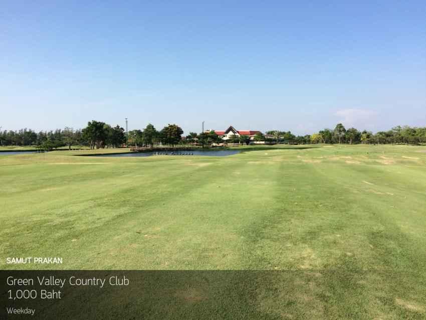 Green Valley Country Club กรีนสวยราคาเบาๆคุ้มค่าเกินราคาอย่างแน่นอนคอกอล์ฟห้ามพลาด !