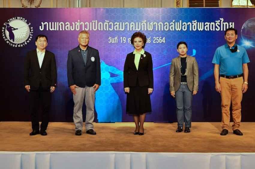 เปิดตัวสมาคมกีฬากอล์ฟอาชีพสตรีไทยคุณจรรยารับตำแหน่งประธานมุ่งพัฒนาสู่เวทีระดับโลก