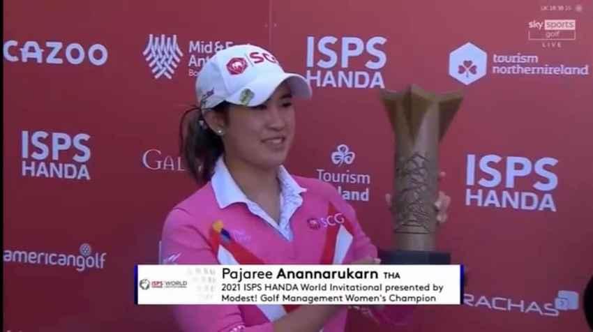 """""""เมียว"""" ปาจรีย์ อนันต์นฤการ แชมป์แรก LPGA ‼️"""