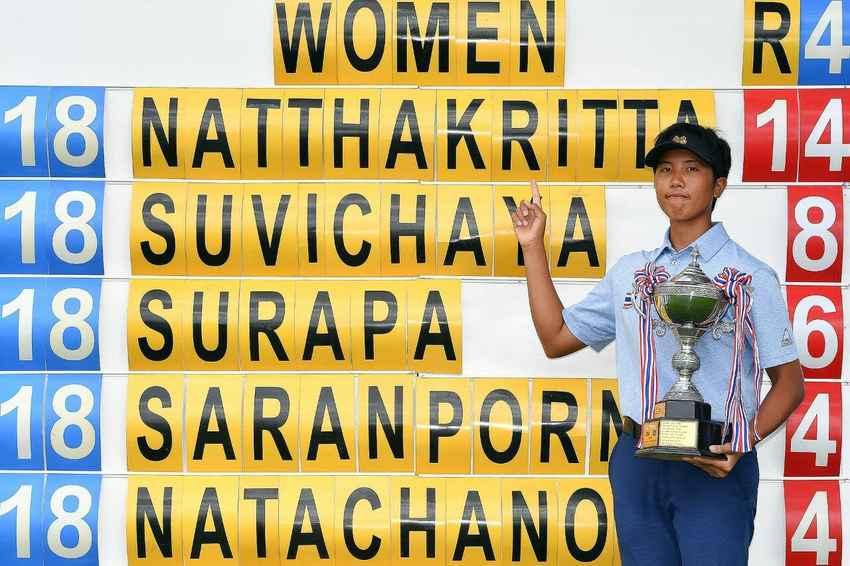 """""""ซิม"""" ณัฐกฤตา วงศ์ทวีลาภ คว้าแชมป์ กอล์ฟสมัครเล่นชิงแชมป์ประเทศไทย """"สิงห์ ไทยแลนด์ อเมเจอร์ โอเพ่น ครั้งที่ 87"""""""