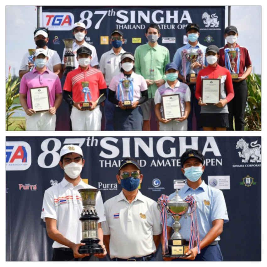 """ร่วมยินดีกับ นักกอล์ฟที่ได้รับรางวัลจากการแข่งขัน กอล์ฟสมัครเล่นชิงแชมป์ประเทศไทย """"สิงห์ ไทยแลนด์ อเมเจอร์ โอเพ่น ครั้งที่ 87"""