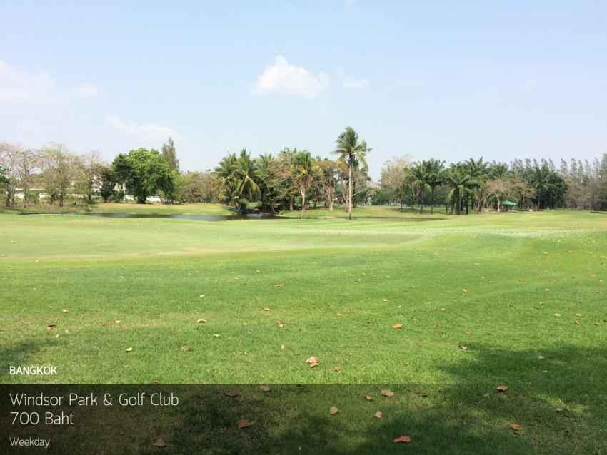Windsor Park & Golf Club - เริ่มดีใจ อากาศเย็นๆ ออกรอบสบายๆ ราคาไม่ถึง 500 บาท พรุ่งนี้
